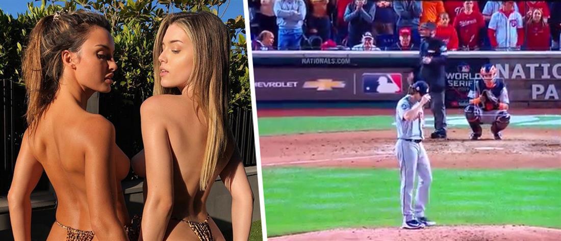 Μοντέλα ξεγυμνώθηκαν σε αγώνα μπέιζμπολ (εικόνες)