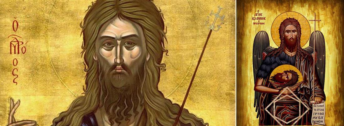 Άγιος Ιωάννης ο Πρόδρομος και Βαπτιστής: Η ζωή και το μαρτυρικό τέλος