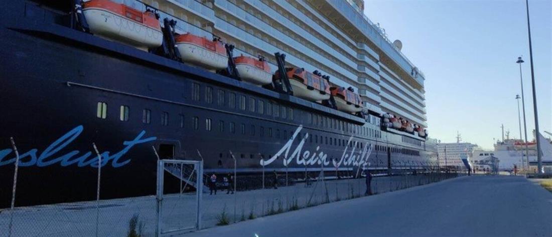Χανιά: Στη Σούδα το πρώτο κρουαζιερόπλοιο της σεζόν (εικόνες)