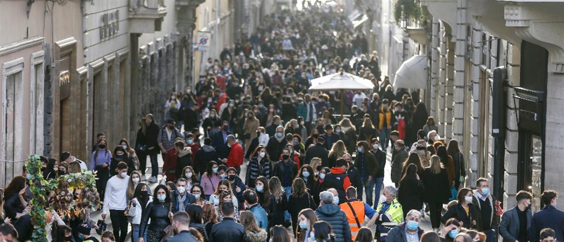 Κορονοϊός – Ιταλία: ο κόσμος ξεχύθηκε στους δρόμους!