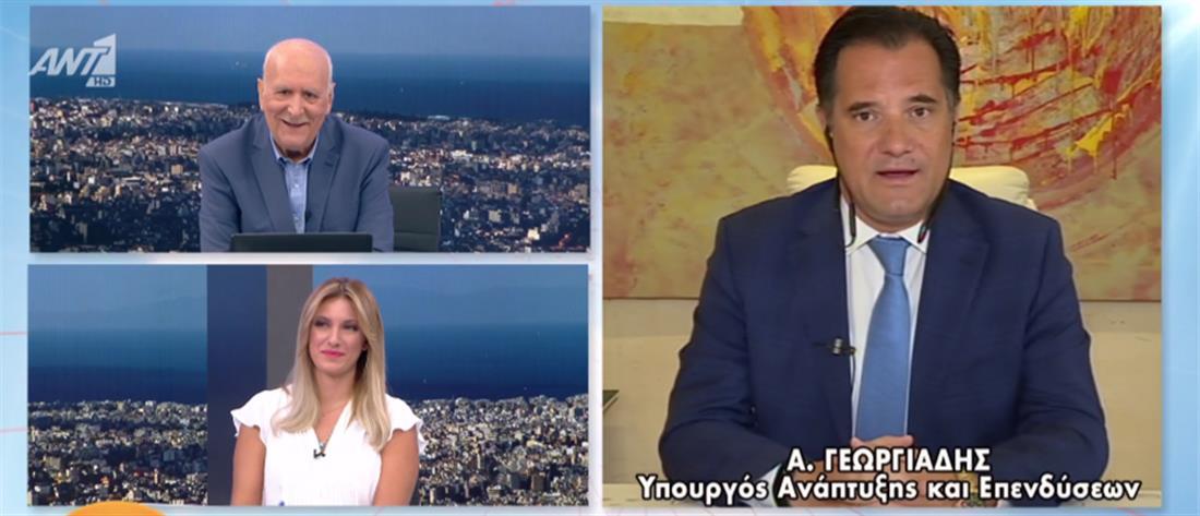 Άδωνις Γεωργιάδης στον ΑΝΤ1: δεν υπάρχει δικαιολογία για αύξηση στην τιμή της βενζίνης (βίντεο)