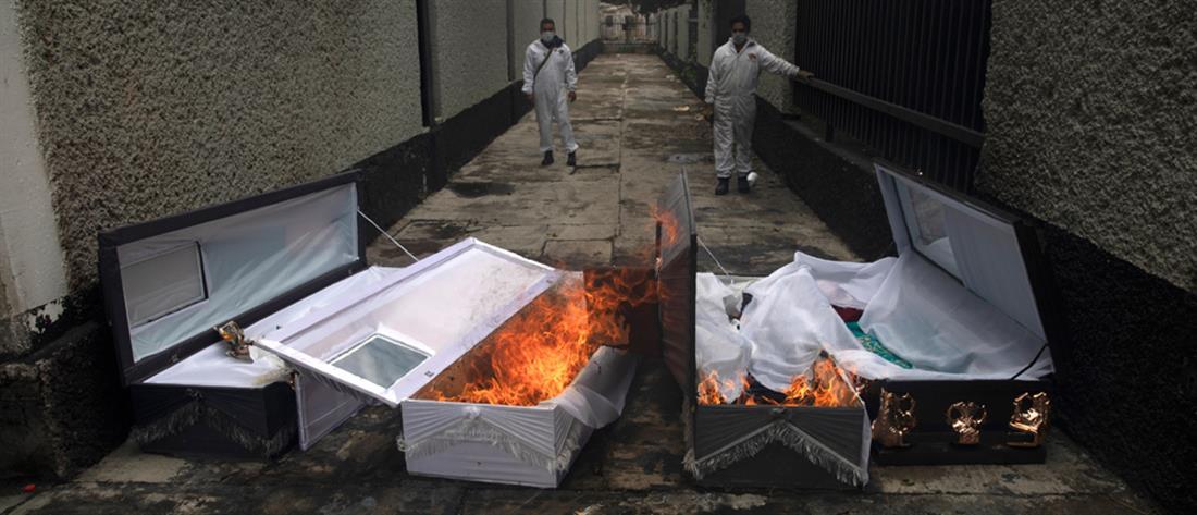 Κορονοϊός: Περισσότεροι οι νεκροί στο Μεξικό από την Ισπανία