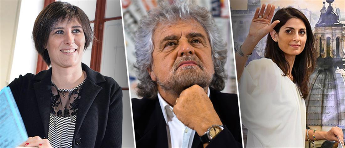 Ιταλία: Καθαρή νίκη του κινήματος Πέντε Αστέρων στις δημοτικές εκλογές