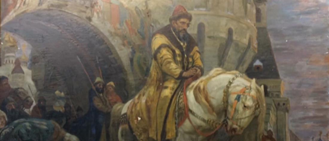 """Η φοβερή ιστορία του """"Ιβάν του Τρομερού"""" που επιστρέφει """"σπίτι"""" του μετά από δεκαετίες (βίντεο)"""