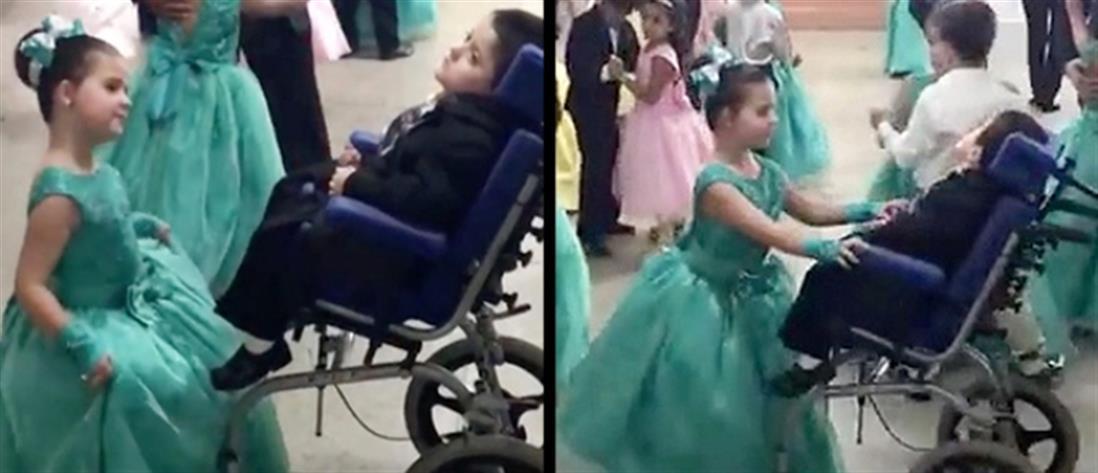 """Ο χορός με τον παράλυτο αδελφό της """"έριξε το ίντερνετ"""" (βίντεο)"""
