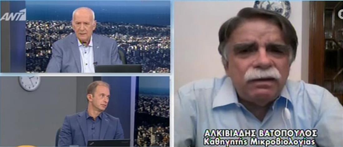 Κορονοϊός - Βατόπουλος στον ΑΝΤ1: τέλος της εβδομάδας κρίνονται τα νέα μέτρα (βίντεο)