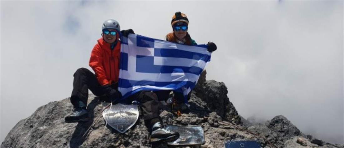 """Δύο Ελληνίδες θα επιχειρήσουν να ανέβουν στην """"Στέγη του Κόσμου"""""""