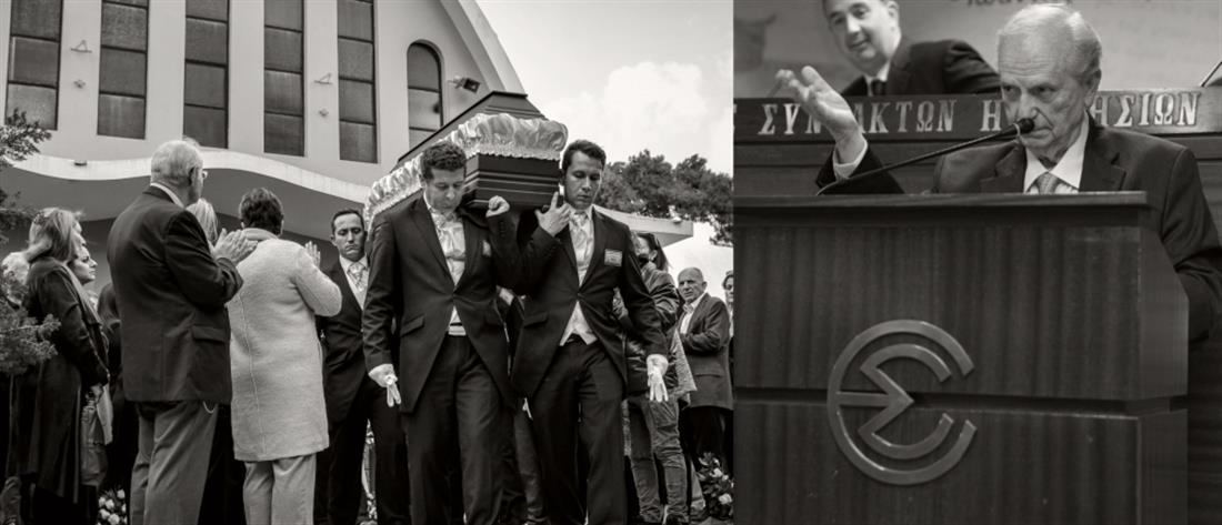 """Το τελευταίο """"αντίο"""" στον Ανδρέα Μπόμη (εικόνες)"""
