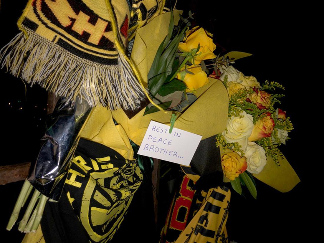 Νεκρός οπαδός - Λουλούδια - Θεσσαλονίκη