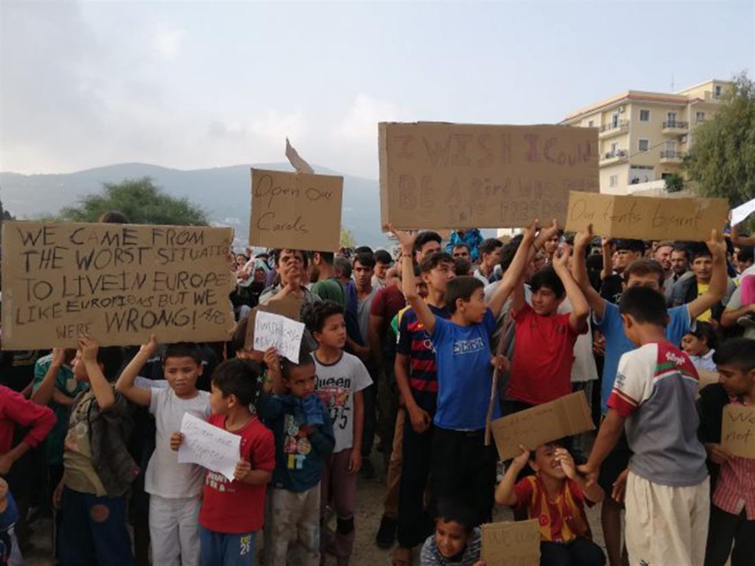 Σάμος - μετανάστες - πρόσφυγες - διαμαρτυρία