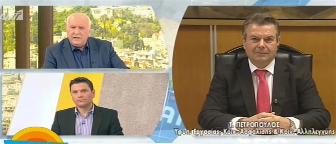 """Πετρόπουλος: Δεν υπάρχει θέμα κατάργησης της """"προσωπικής διαφοράς"""""""