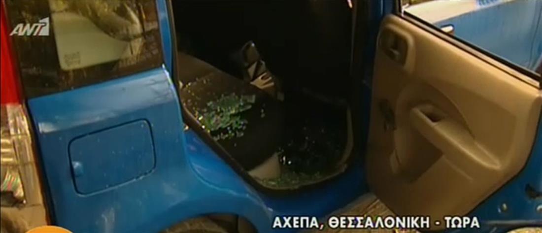 Νέο κρούσμα παραβατικότητας στο ΑΧΕΠΑ: έσπασαν αυτοκίνητα (βίντεο)