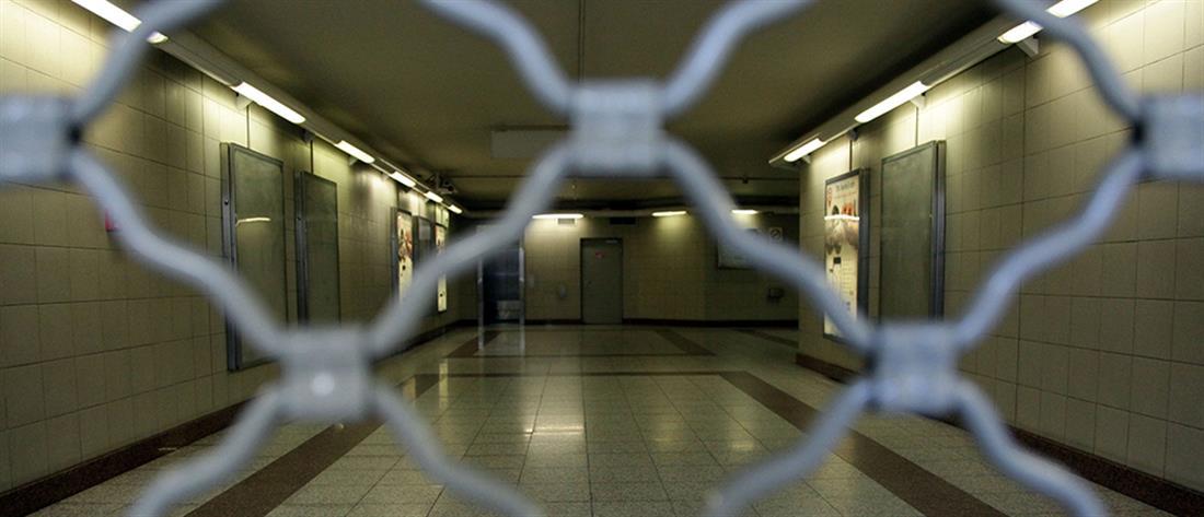 Έκλεισαν τρεις σταθμοί του Μετρό