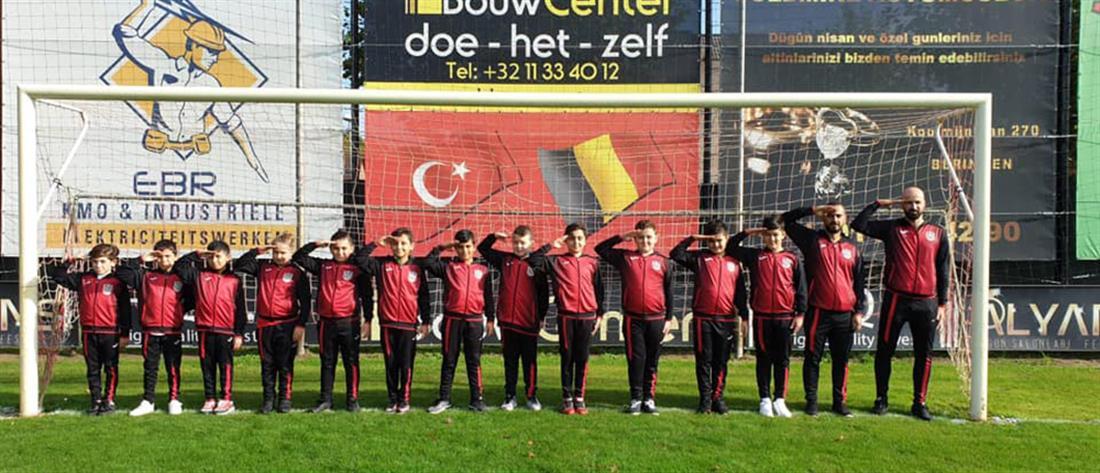 Σάλος με τον στρατιωτικό χαιρετισμό από παιδιά Τούρκων μεταναστών (εικόνες)