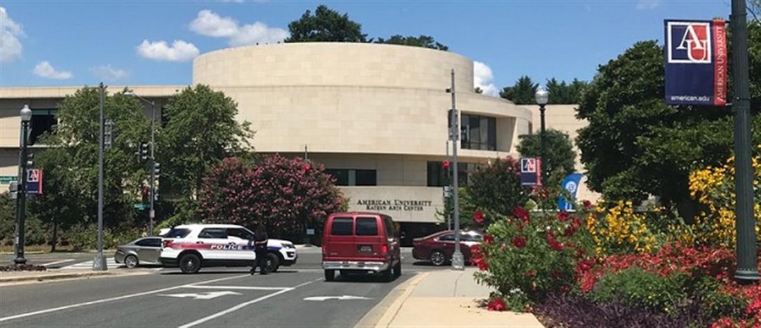 Αποκλείστηκε το American University στην Ουάσινγκτον έπειτα από πληροφορίες για ένοπλο εισβολέα