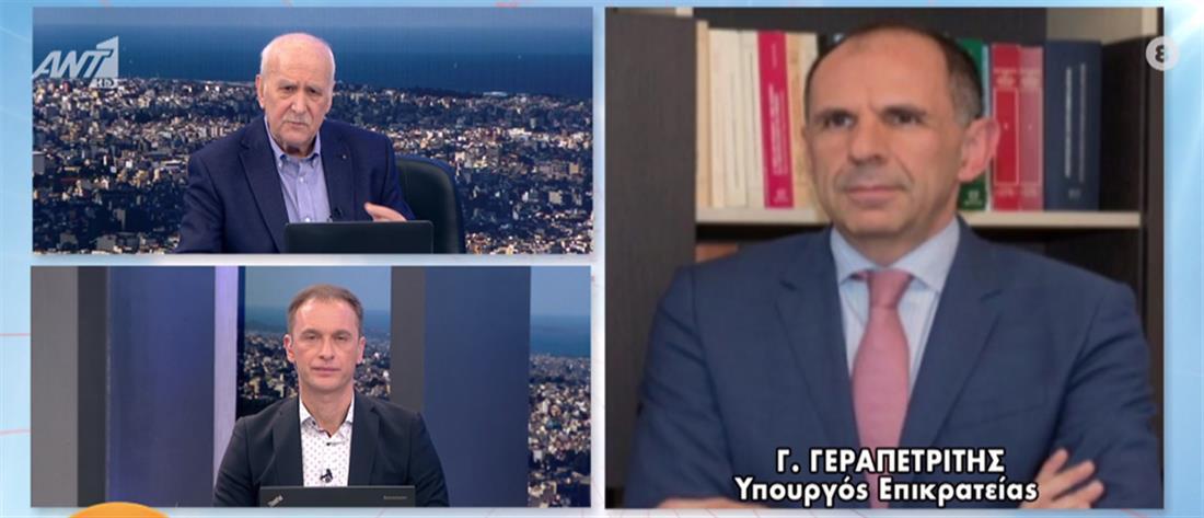 Γεραπετρίτης στον ΑΝΤ1 για τη Διάσκεψη του Βερολίνου: Η Ελλάδα είναι παρούσα (βίντεο)