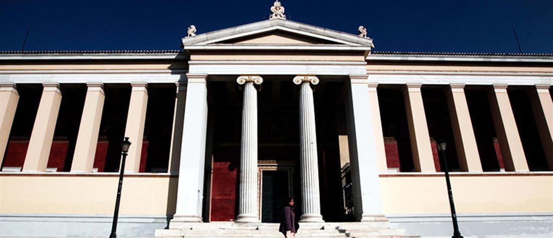 Έξι ελληνικά πανεπιστήμια στα καλύτερα του κόσμου