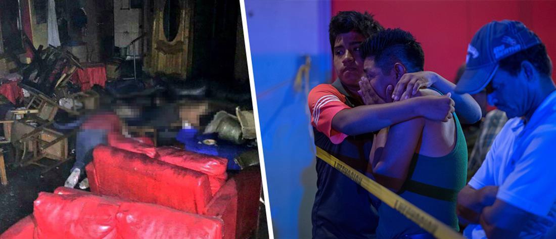 Τραγωδία στο Μεξικό: Δεκάδες νεκροί από φωτιά σε μπαρ (βίντεο)