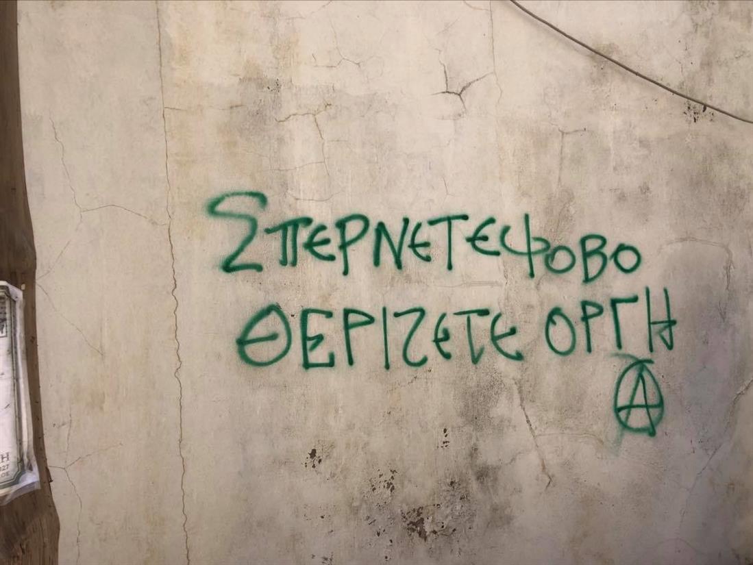 Λευτέρης Αυγενάκης - Ηράκλειο - πολιτικό γραφείο - Δημήτρης Κουφοντίνας