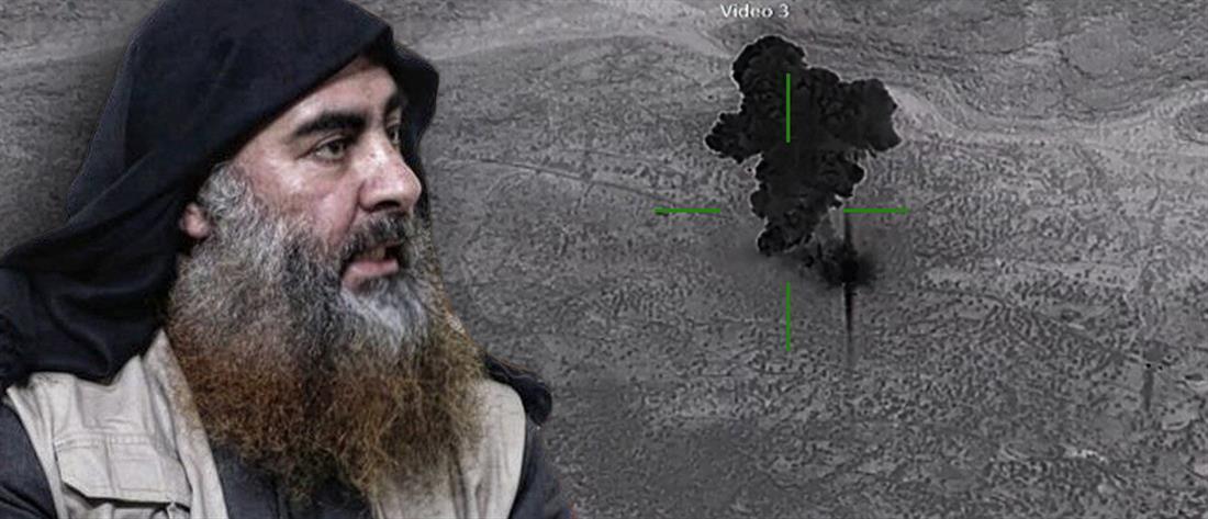 """Θάνατος Μπαγκντάντι: Καρέ-καρέ η επιχείρηση """"εξολόθρευσης"""" του και φόβοι για αντίποινα (βίντεο)"""