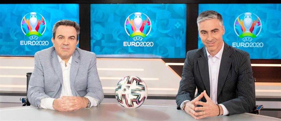 """""""Ο δρόμος προς το Euro"""": Πρεμιέρα στον ΑΝΤ1"""