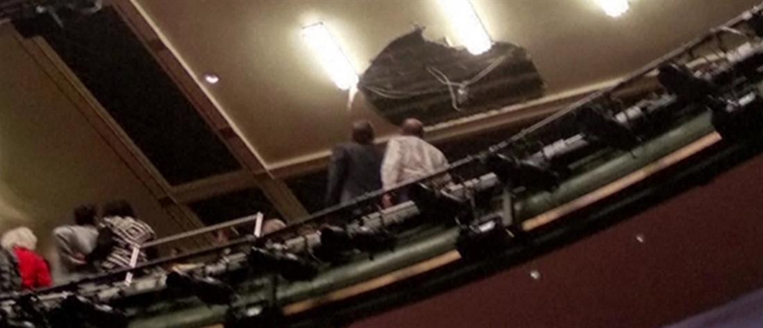 Κατέρρευσε μέρος της οροφής σε θέατρο στο Λονδίνο (βίντεο)