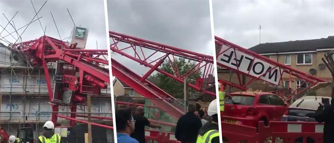 Γερανός έπεσε πάνω σε σπίτια στο Λονδίνο (βίντεο)