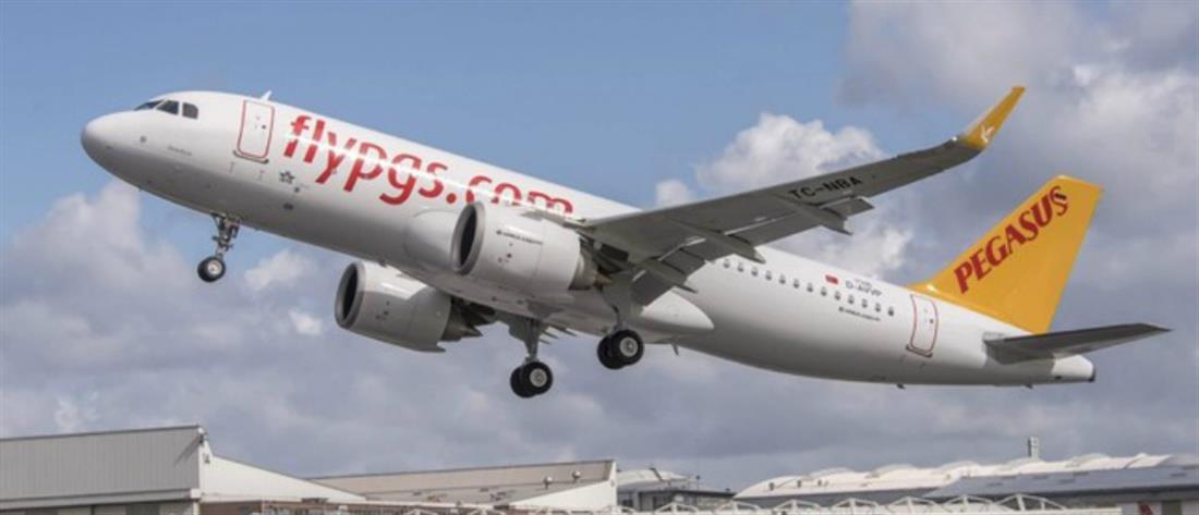 Τρόμος σε πτήση της Pegasus: Λιποθύμησε πιλότος λίγο πριν την προσγείωση