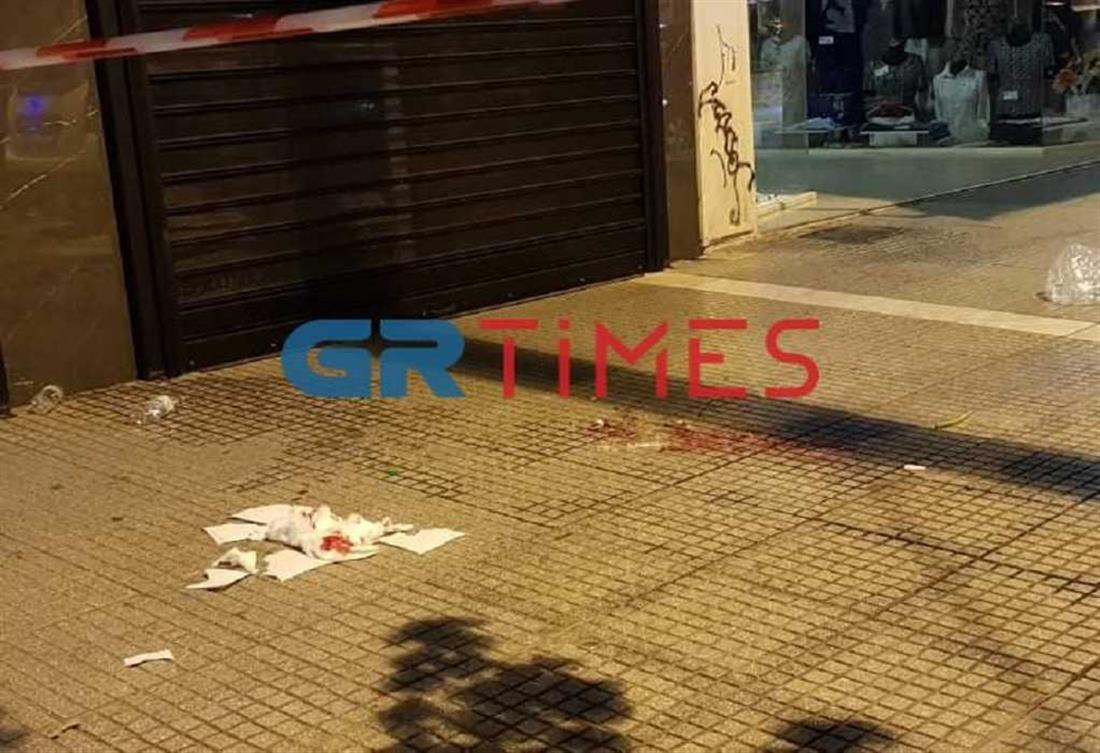 Θεσσαλονίκη - πυροβολισμοί - Ερμού