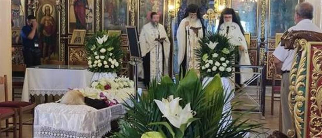 Λάρισα - κηδεία - ιερείς - μητερα
