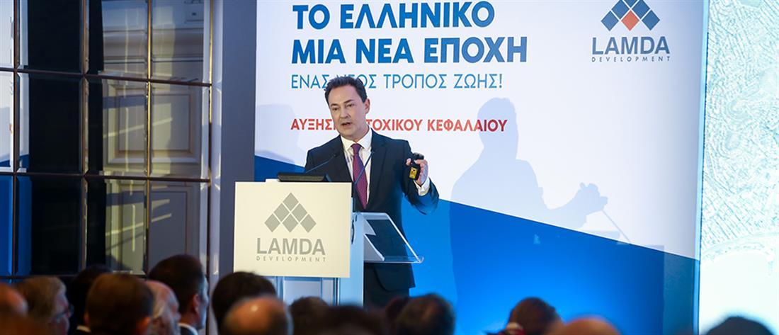 Lamda Development: η επένδυση στο Ελληνικό θα αυξήσει το ΑΕΠ κατά 2%