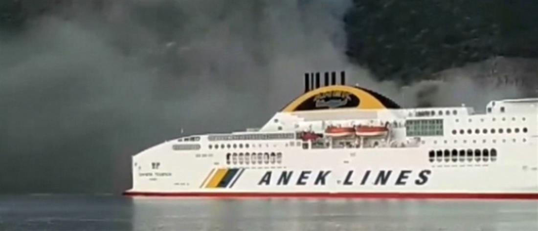 Ηγουμενίτσα: Φωτιά σε πλοίο με εκατοντάδες επιβάτες (εικόνες)