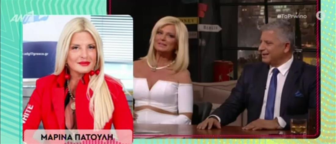 """""""Το Πρωινό"""" - Αποκλειστικό: Η απάντηση της Μαρίνας Πατούλη για το διαζύγιο (βίντεο)"""