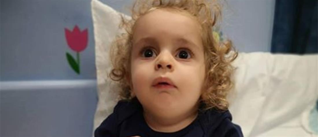 Παναγιώτης - Ραφαήλ: ολοκληρώθηκε η θεραπεία