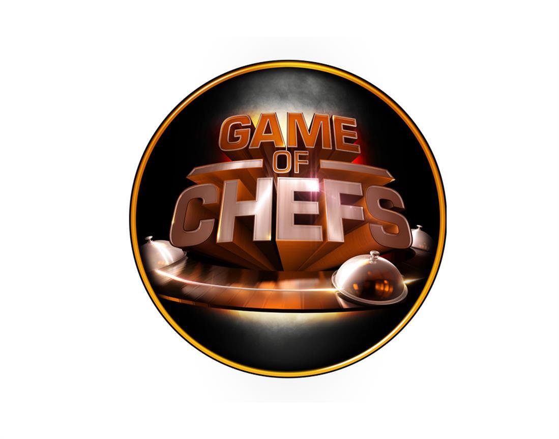 GAME OF CHEFS - ΑΝΤ1