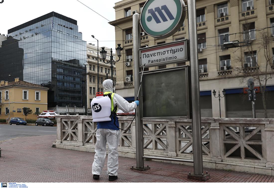 απολύμανση - στάσεις λεωφορείων