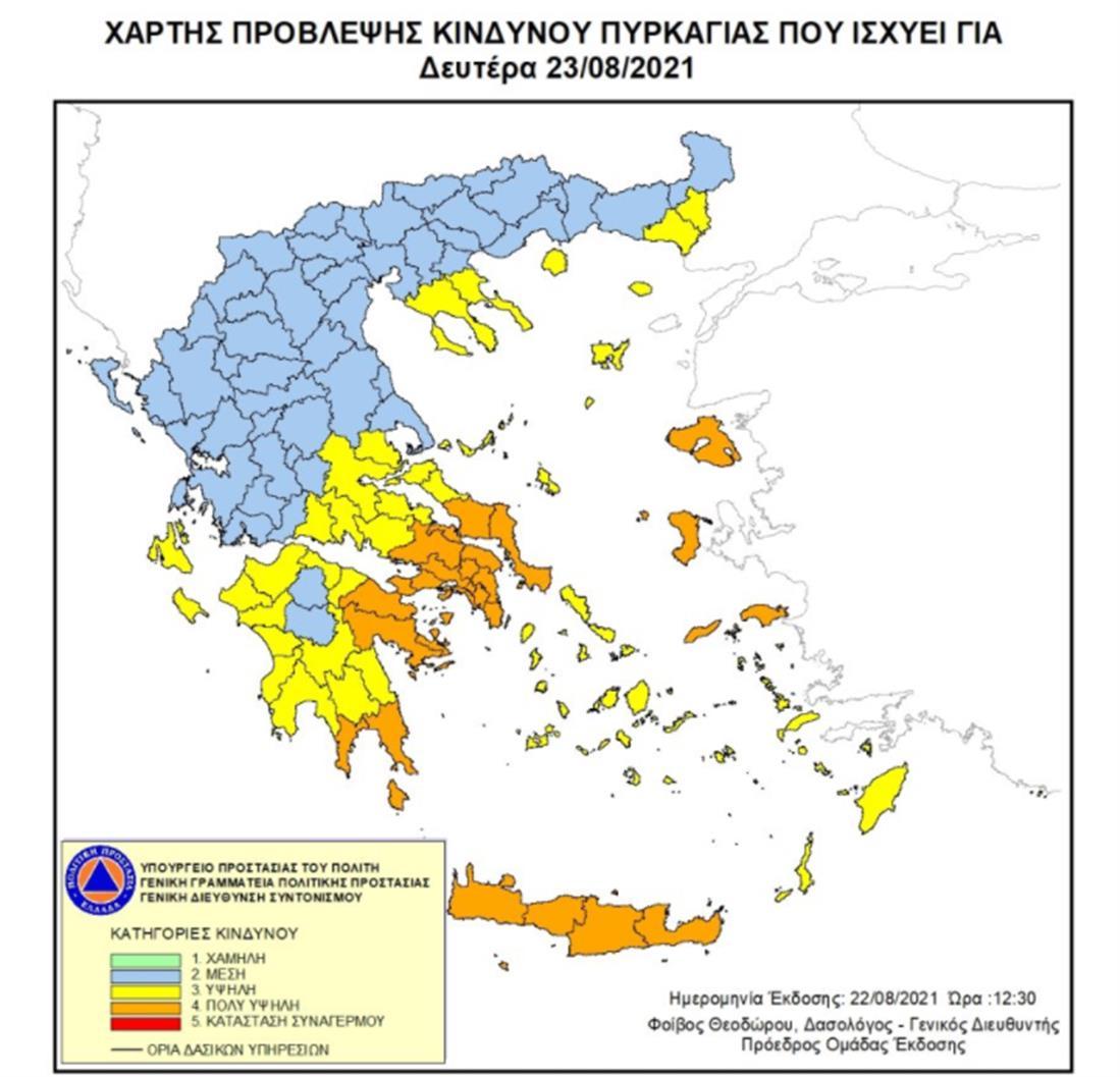 φωτιά, χάρτης, 23-8