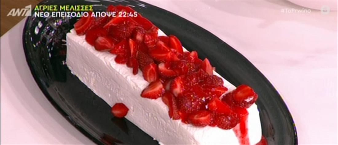 Μους γιαούρτι με φράουλες από τον Βασίλη Καλλίδη