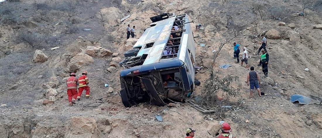 Περού: Τραγωδία με νεκρούς φιλάθλους