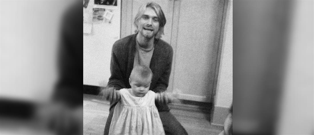 """""""Ο Kurt ήταν εδώ"""": Συλλογή από την κόρη του Cobain"""