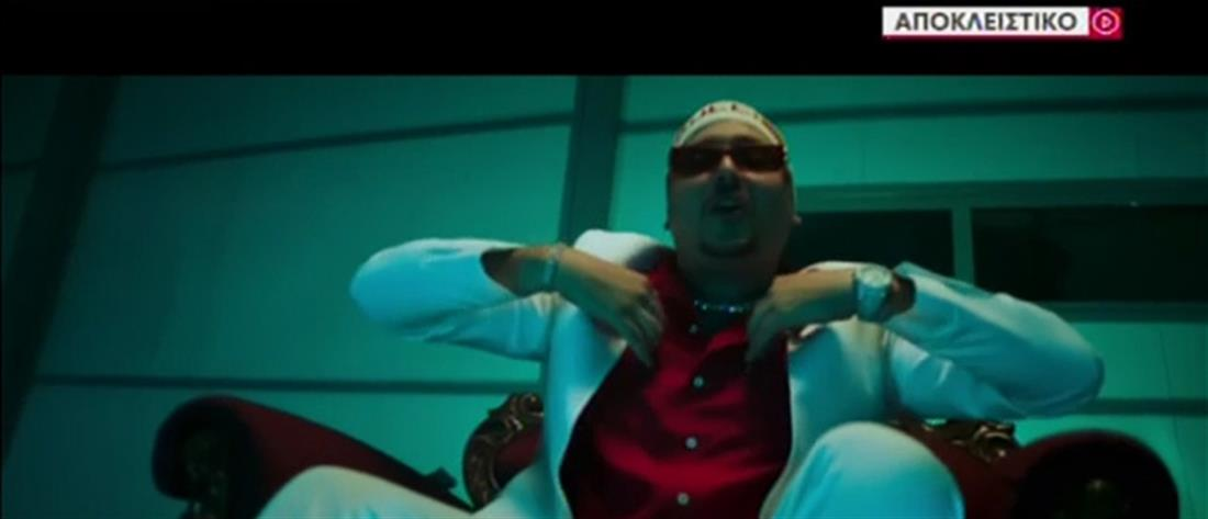 Mad Clip: το τραγούδι που δεν πρόλαβε να κυκλοφορήσει (αποκλειστικό βίντεο)
