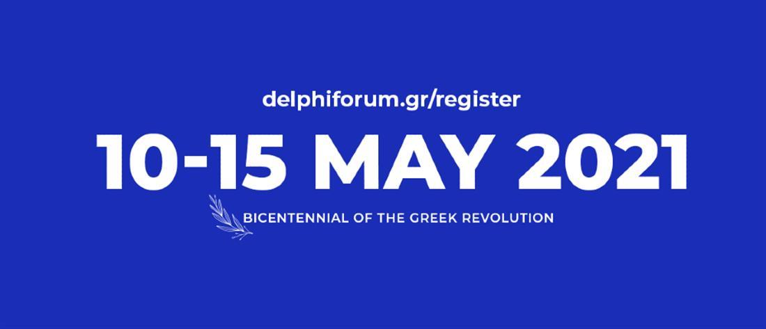 Οικονομικό Φόρουμ των Δελφών: Οι 10 θεματικοί πυλώνες