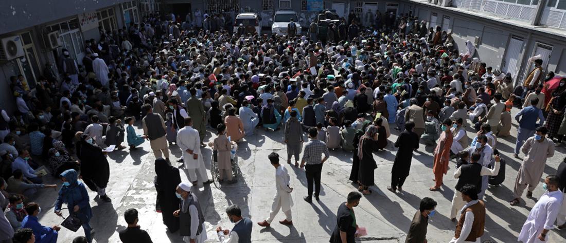 ΝΑΤΟ – Αφγανιστάν: Κάναμε ό,τι μπορούσαμε για τον απεγκλωβισμό ανθρώπων