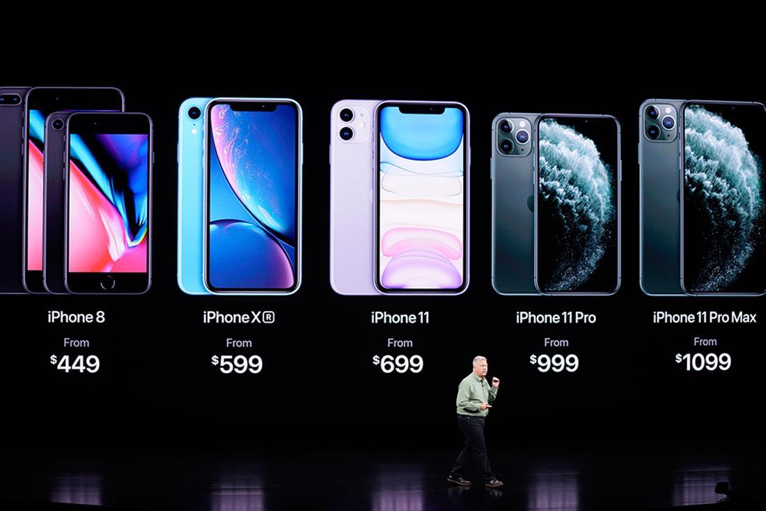 AP - Apple - iPhone
