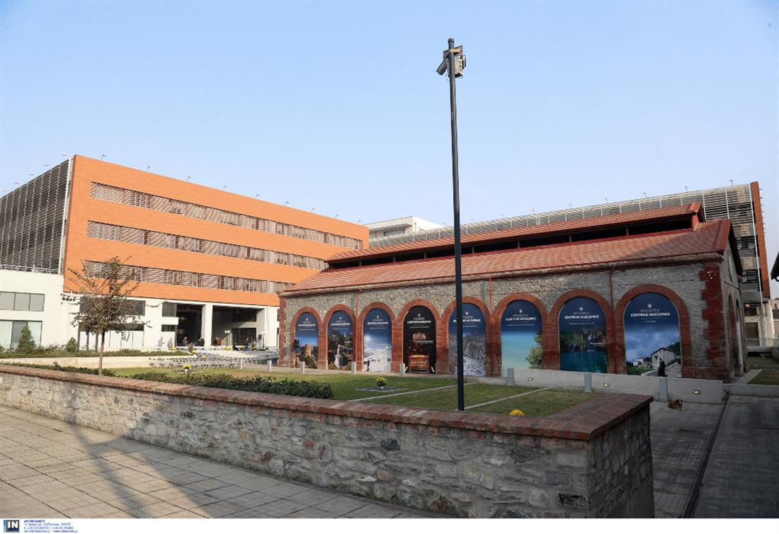 Τζιτζικώστας - Βαρθολομαίος - νέο κτήριο Περιφέρειας Κεντρικής Μακεδονίας