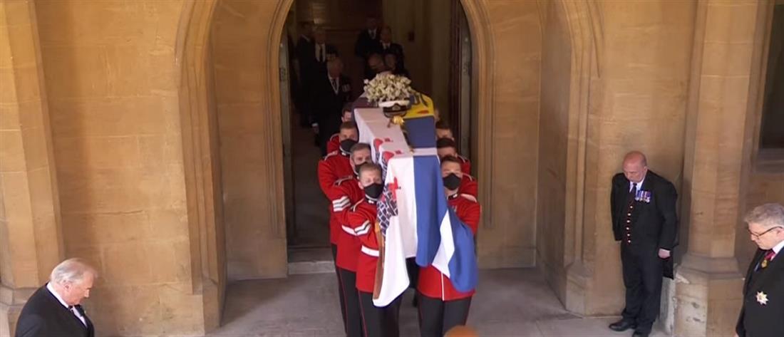Πρίγκιπας Φίλιππος - κηδεία