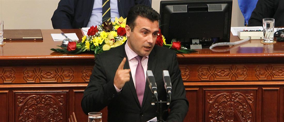πΓΔΜ: Κόντρα κυβέρνησης – αξιωματικής αντιπολίτευσης για το δημοψήφισμα