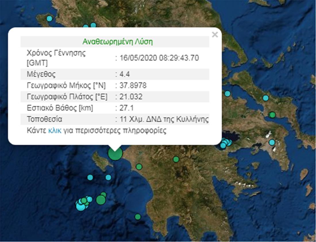 Σεισμός - Κυλλήνη