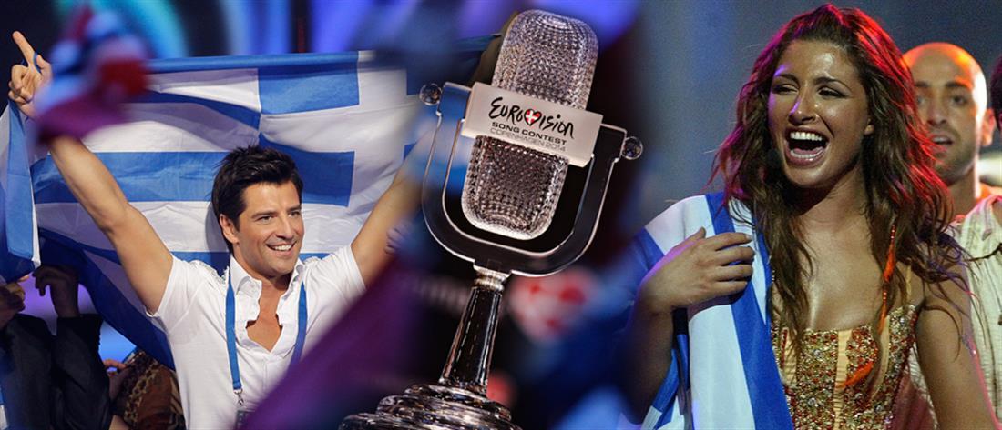Eurovision: Μία ιστορία 63 χρόνων