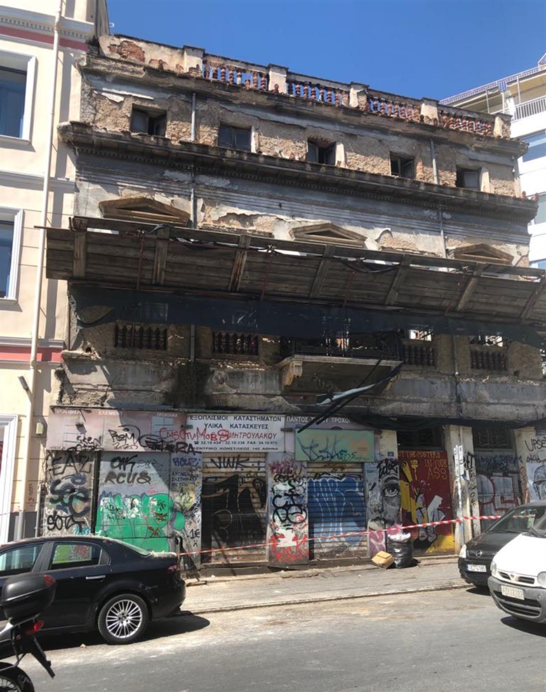 Κτίριο - Ερμού - σεισμός